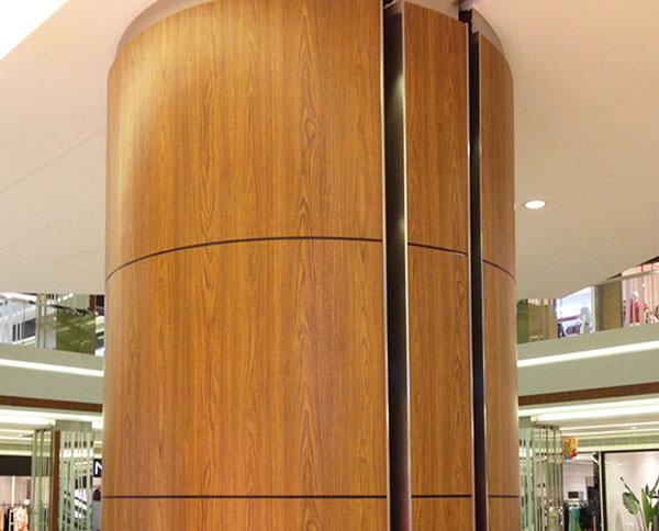 室内木纹包柱铝单板