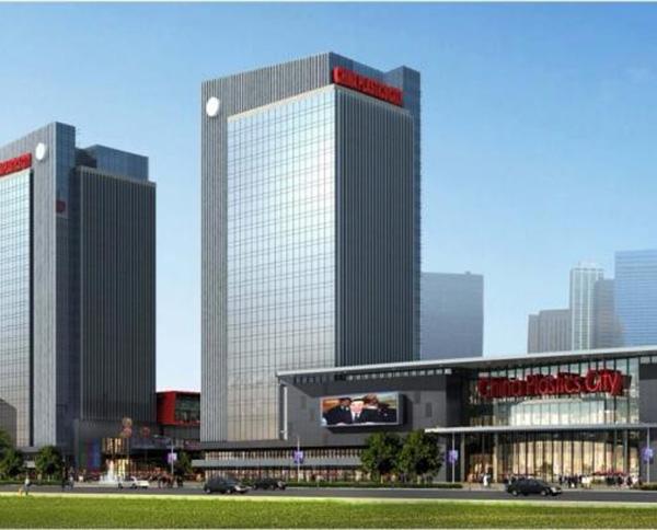 中国塑料城(成都)国际贸易中心